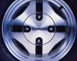 Aluminum alloy wheels of this design were available on base SR5 coupe models from 1984 - 1985.  (Photo credit: Toyota Motor of North America, Inc.)