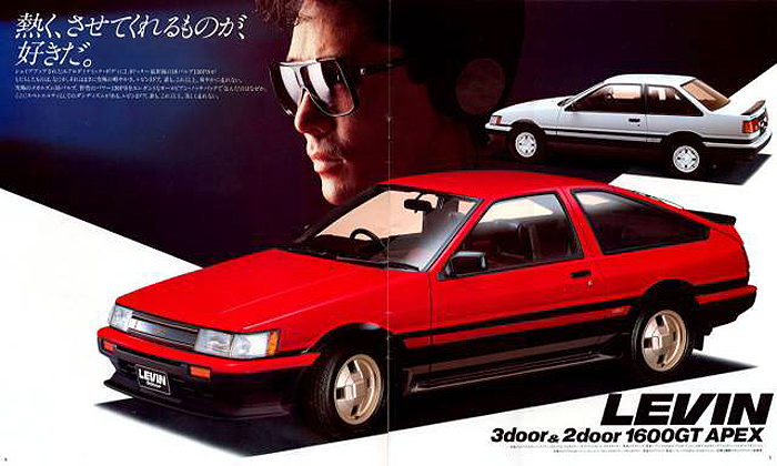 "In other markets, the Corolla Sport was known as the ""Levin"".  1986 advertisement shown.  (Photo credit: Toyota Motor Inc.)"