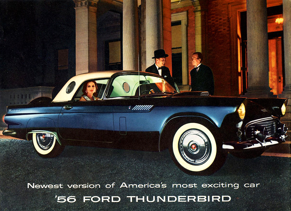Ford motor company coupons