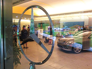 The lower lobby window of Mercedes-Benz headquarters in Montvale, N.J.