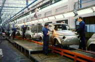 When Classics Were Born A Collection Of Assembly Line